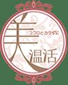 日本美温活リンパアカデミー協会